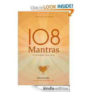 108-mantras-kindle