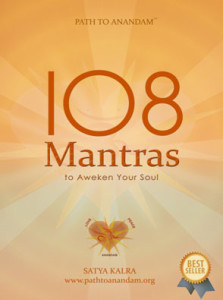 Mantras-new_clip_image002